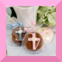 Baptism and Religious Party Accessories